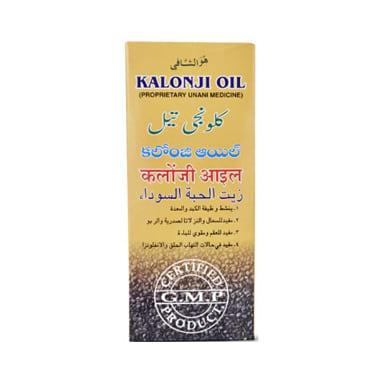 Mohammedia Kalonji Oil