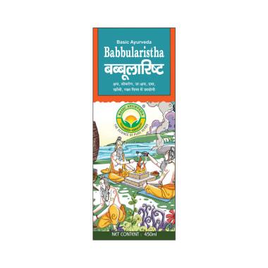 Basic Ayurveda Babbularistha