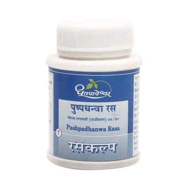 Dhootapapeshwar Pushpadhanwa Rasa