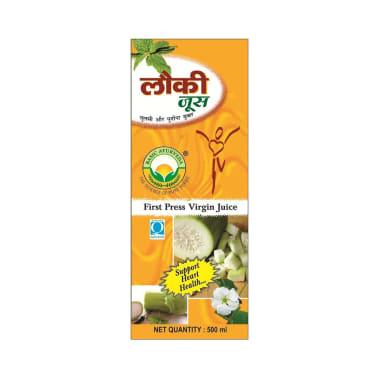 Basic Ayurveda Lauki Juice with Tulsi & Pudina