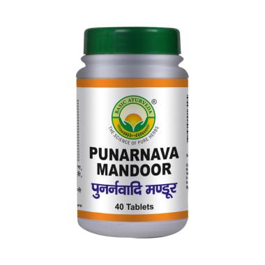 Basic Ayurveda Punarnava Mandoor Tablet