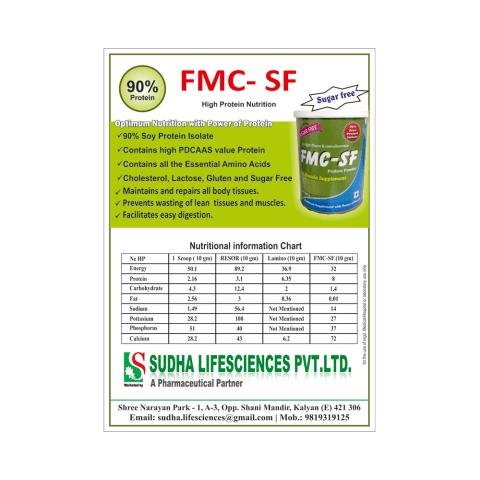 FMC -SF Protein Powder Sugar Free