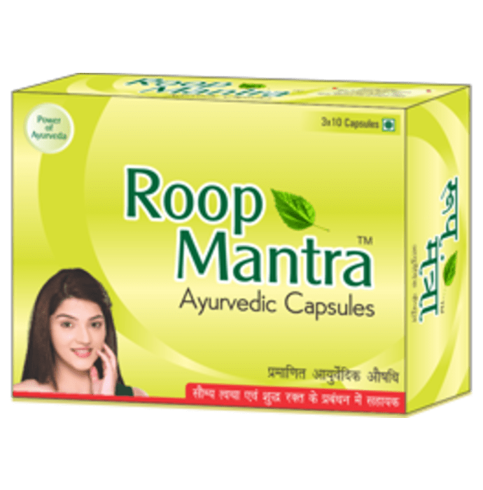 Roop Mantra  Ayurvedic Capsule
