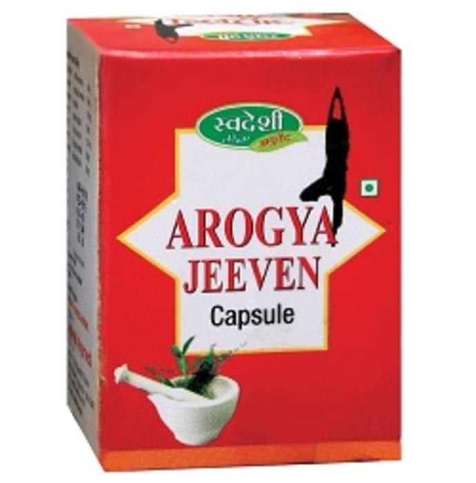 Swadeshi Arogya Jeevan Capsule