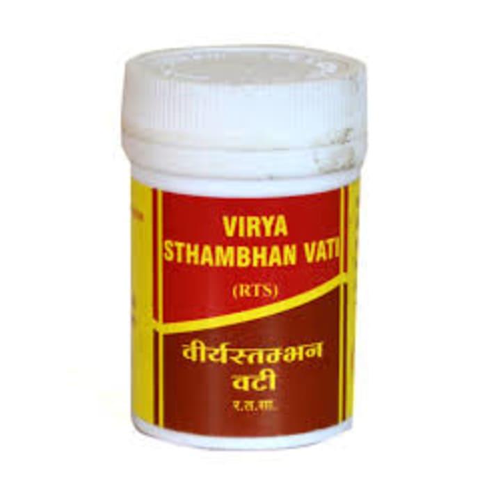 Virya Sthambhan Vati