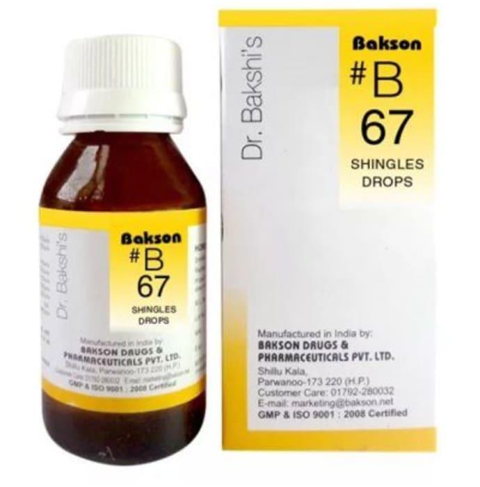 Bakson's B67 Shingles Drop