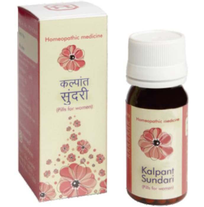 Homoeo Laboratories Kalpant Sundari Pills