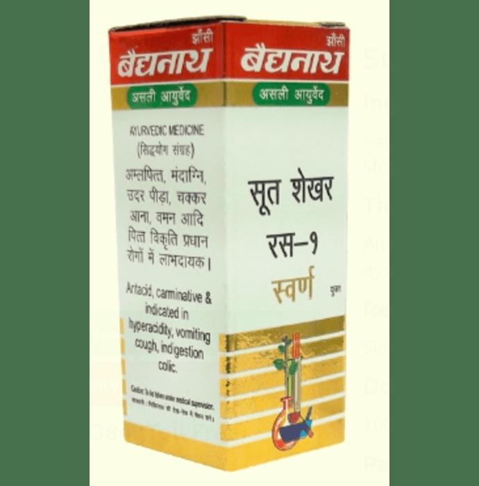 Baidyanath Sutshekhar Ras (Sw.Yu.)