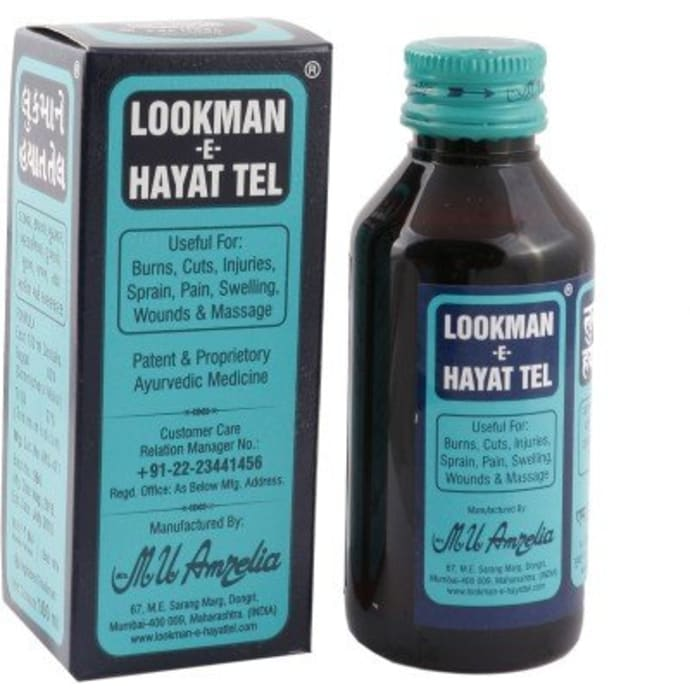 Lookman-E-Hayat Tel