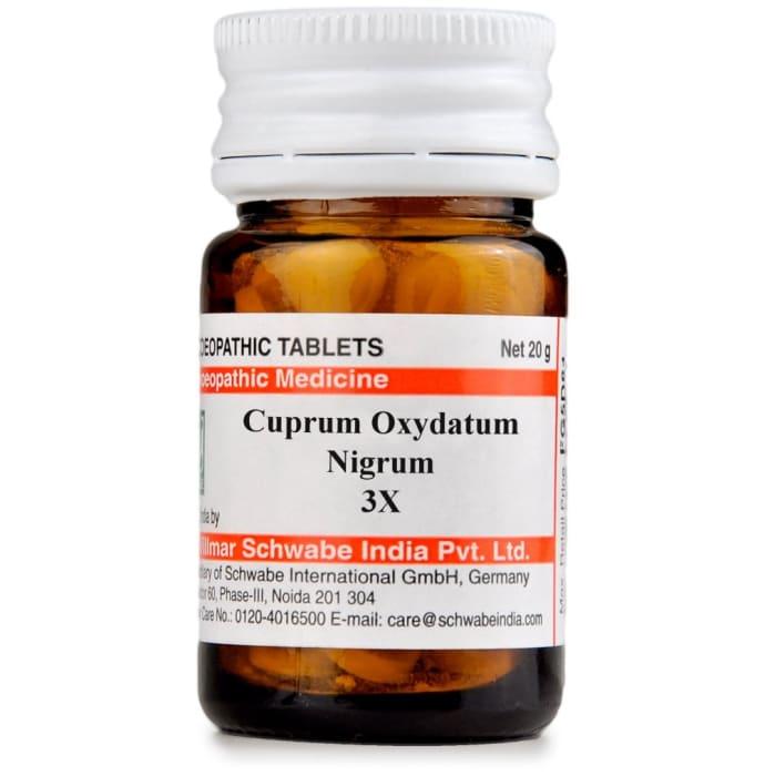 Dr Willmar Schwabe India Cuprum Oxydatum Nigrum Trituration Tablet 3X