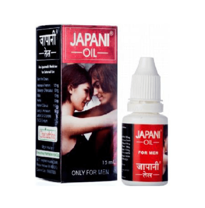 Japani Oil Pack of 3