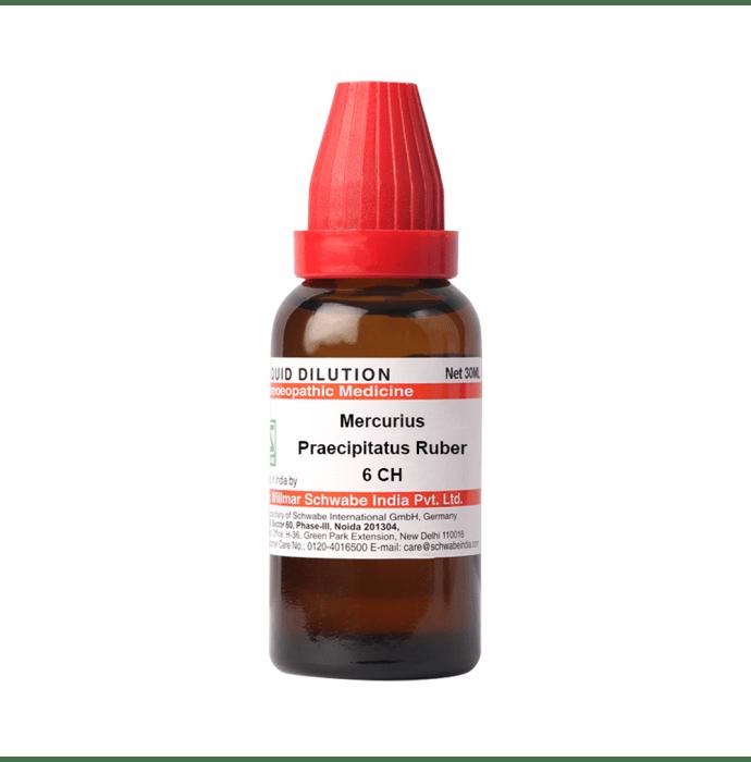 Dr Willmar Schwabe India Mercurius Praecipitatus Ruber Dilution 6 CH