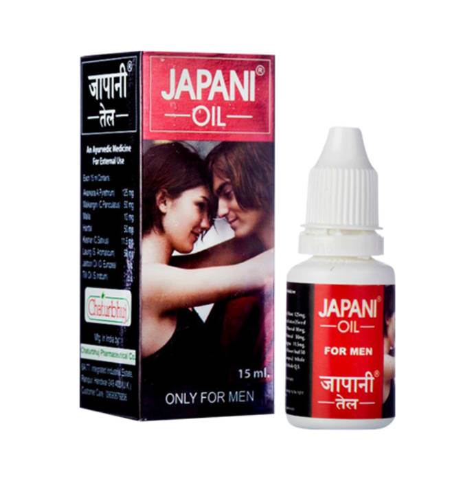 Chaturbhuj Japani Oil