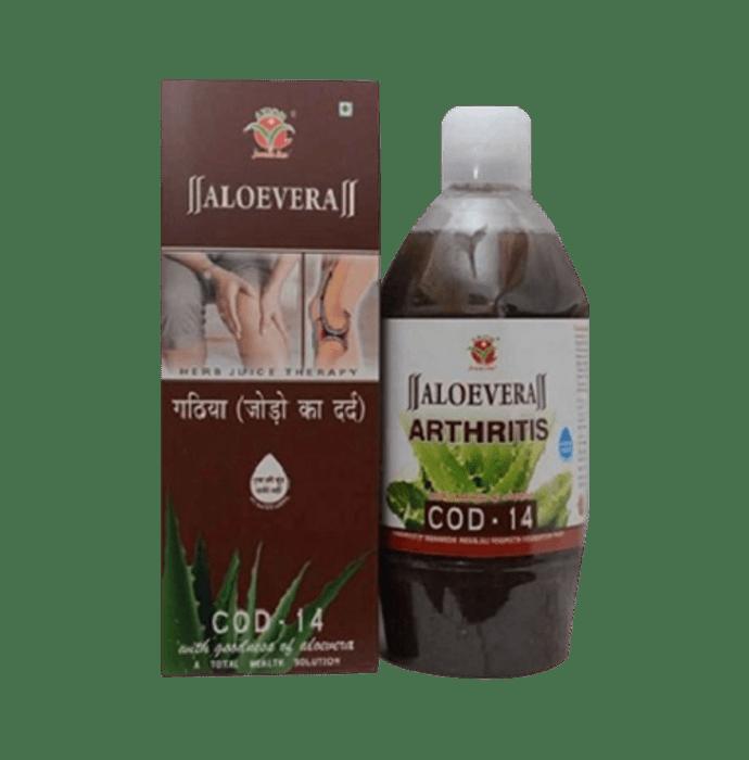 Axiom Aloevera Arthritis Cod-14 Juice