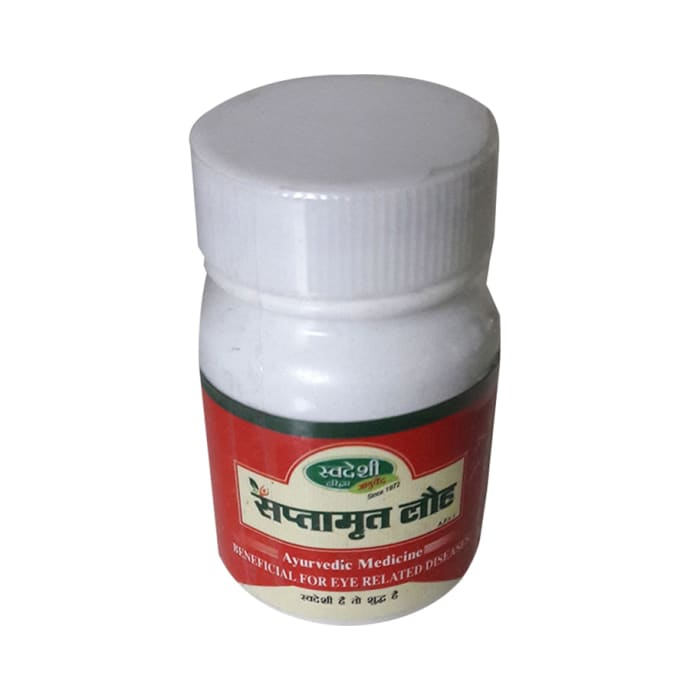 Swadeshi Saptamrit Lauh Pack of 2