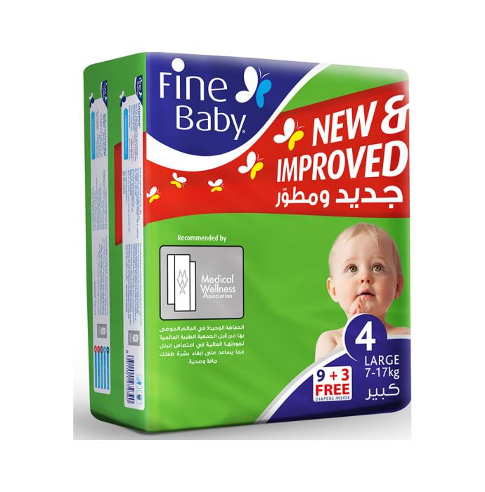 Yumi Global Fine Baby Diaper- Travel Pack L