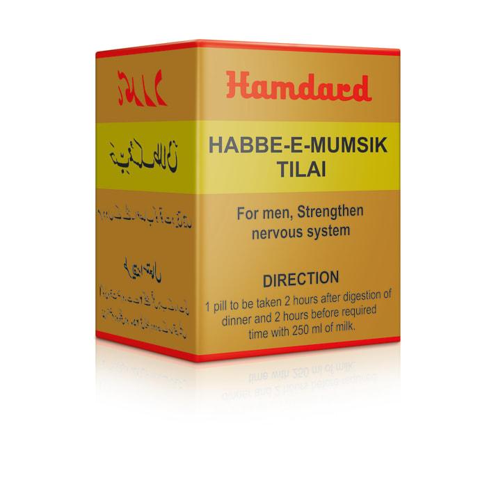Hamdard Habbe Mumsik Tilai