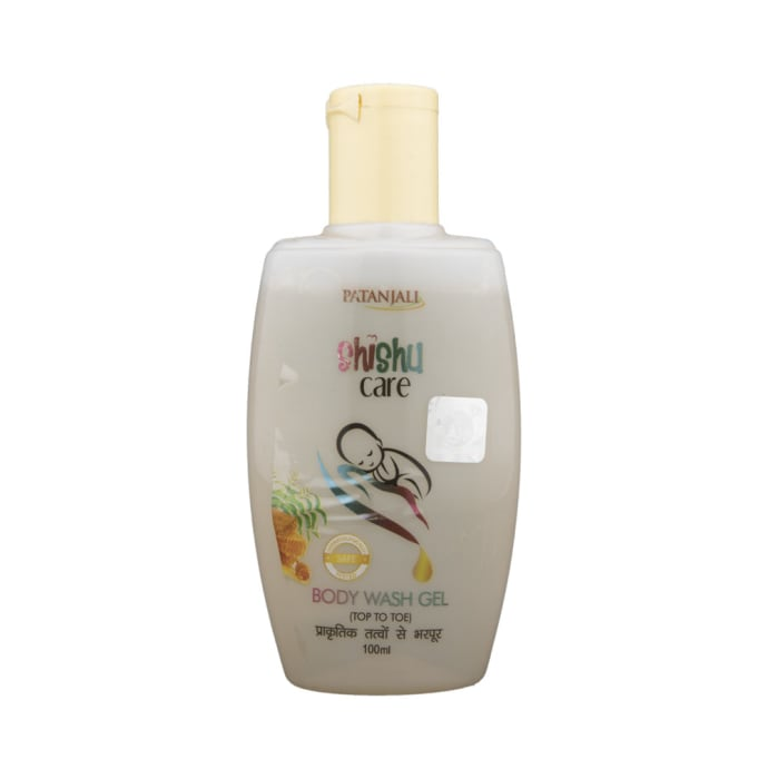 Patanjali Ayurveda Shishu Care Body Wash Gel Pack of 5
