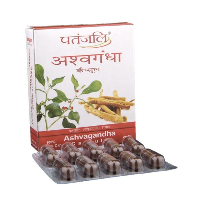 Patanjali Ayurveda Ashvagandha Capsule Pack of 8