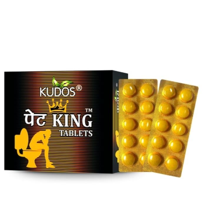 Kudos Pet King Tablet