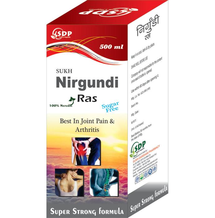 Sukh Nirgundi Ras (Sugar Free)