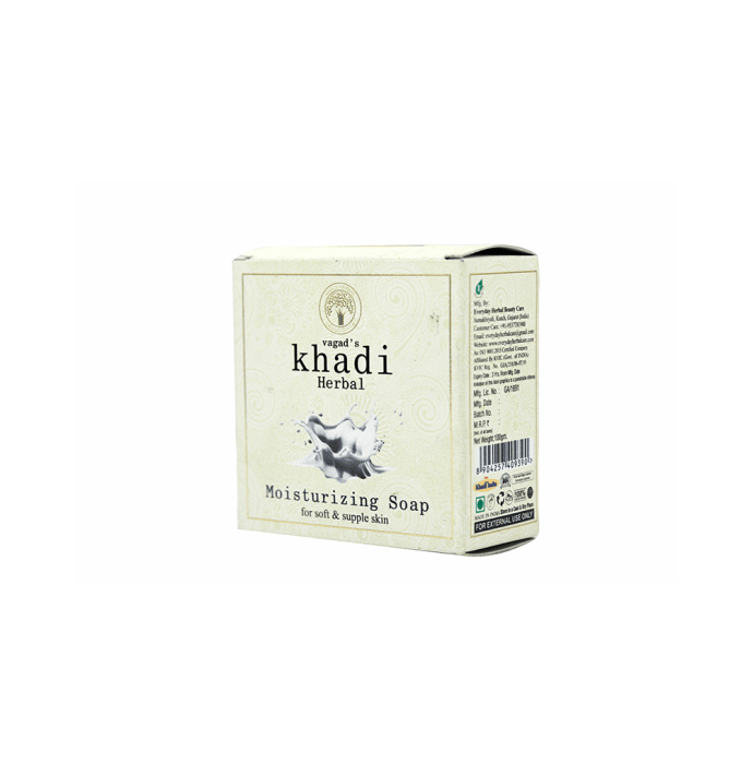 Vagad's Khadi Herbal Moisturizing Soap Pack of 2