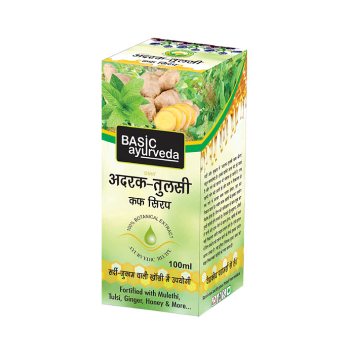 Basic Ayurveda Adrak Tulsi Cough Syrup Pack of 2