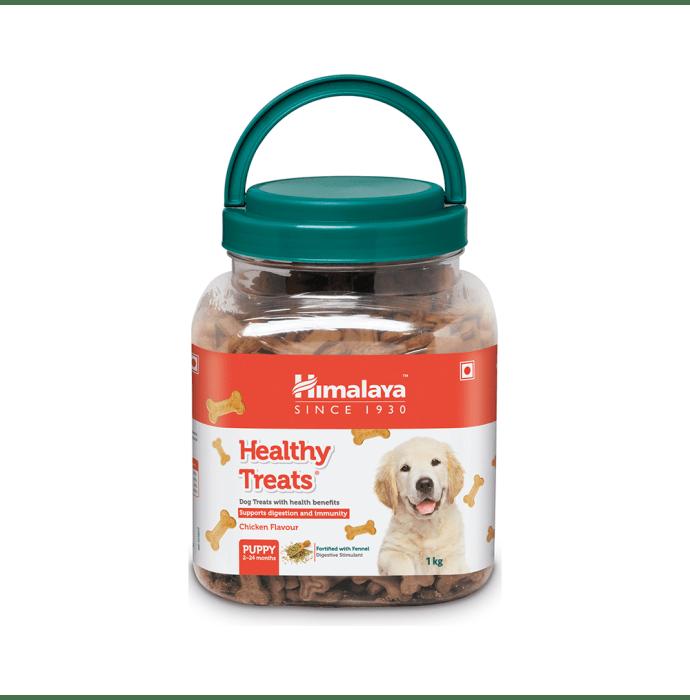 Himalaya Healthy Treats Puppy Chicken Flavour
