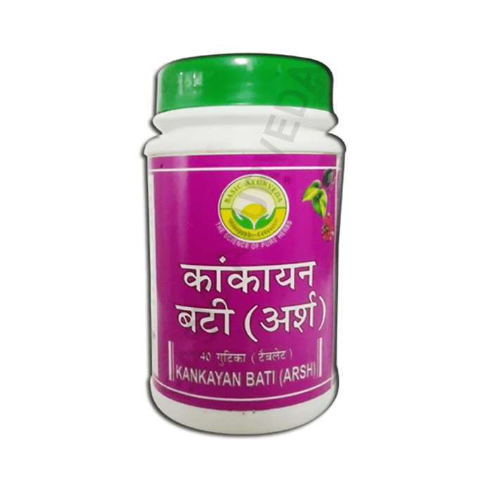 Basic Ayurveda Kankayan Bati Pack of 2