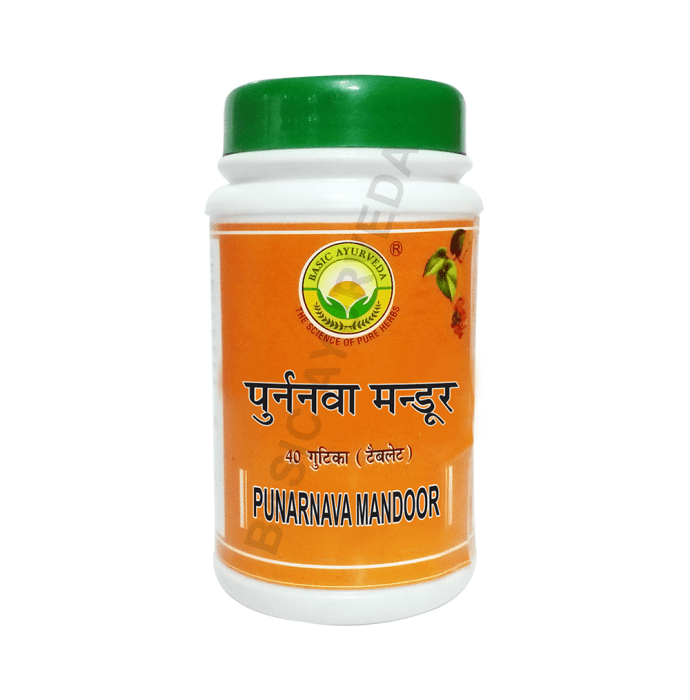 Basic Ayurveda Punarnava Mandoor Tablet Pack of 2