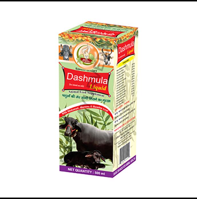 Basic Ayurveda Dashmula Taral Pack of 2