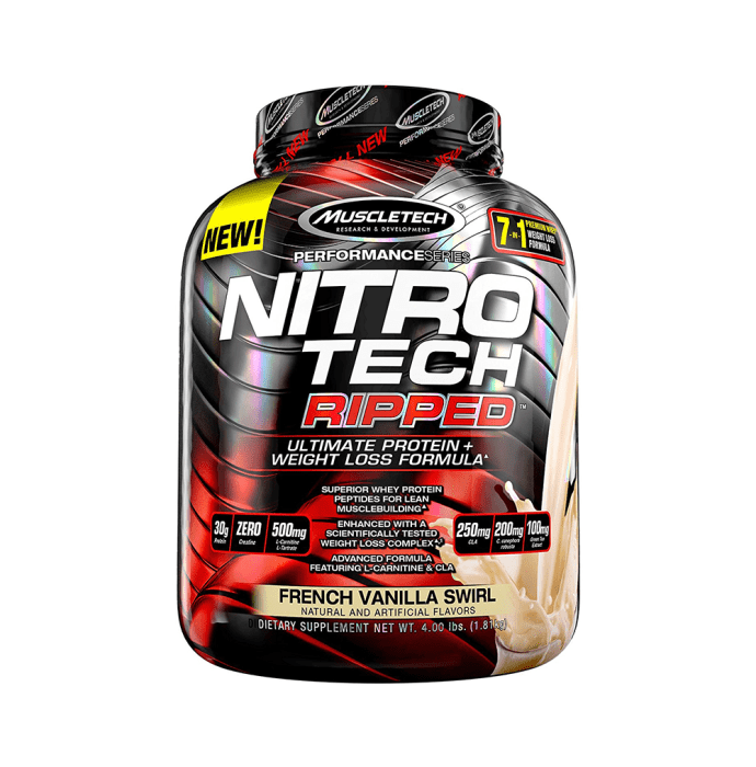 Muscletech Performance Series Nitro Tech Ripped French Vanilla Swirl
