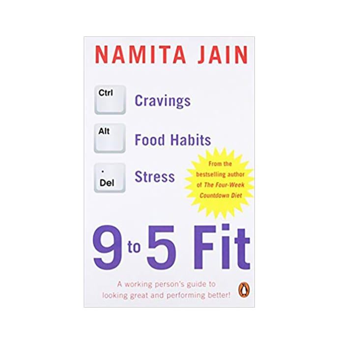 9 to 5 Fit by Namita Jani