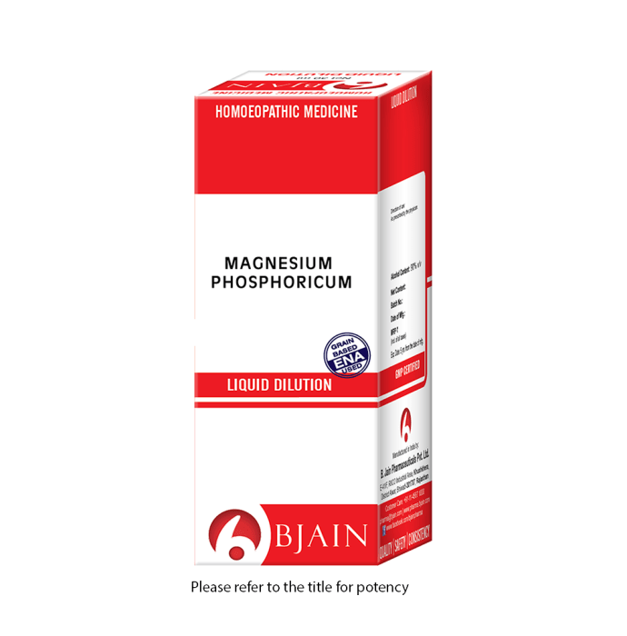 Bjain Magnesium Phosphoricum Dilution 12 CH