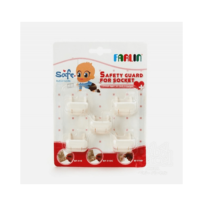 Farlin Safety Guard for Socket White