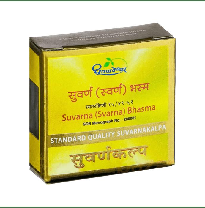 Dhootapapeshwar Svarna Bhasma Standard Quality Suvarnakalpa Powder