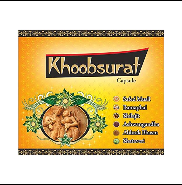Khoobsurat Capsule