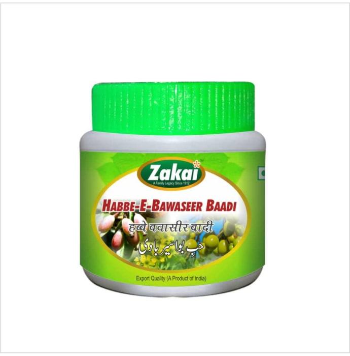 Nature & Nurture Habbe Bawaseer Baadi Pack of 2