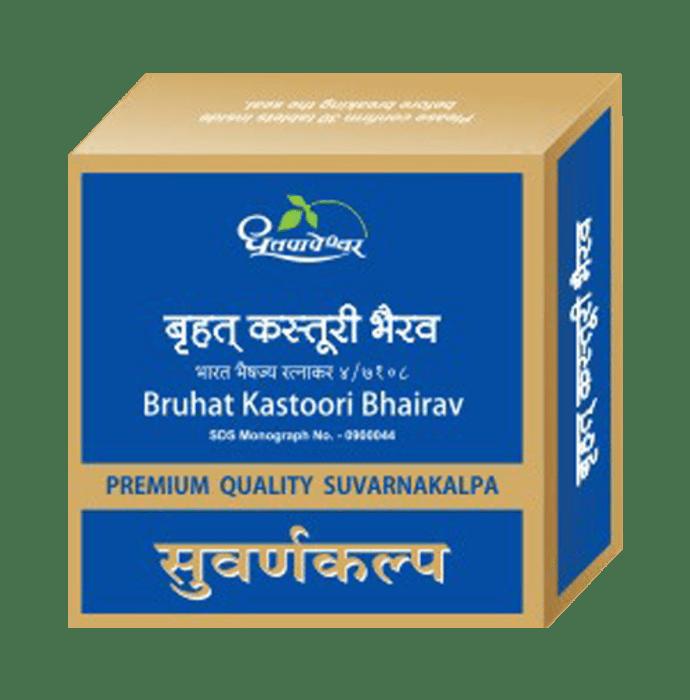 Dhootapapeshwar Bruhat Kastoori Bhairav Premium Quality Suvarnakalpa