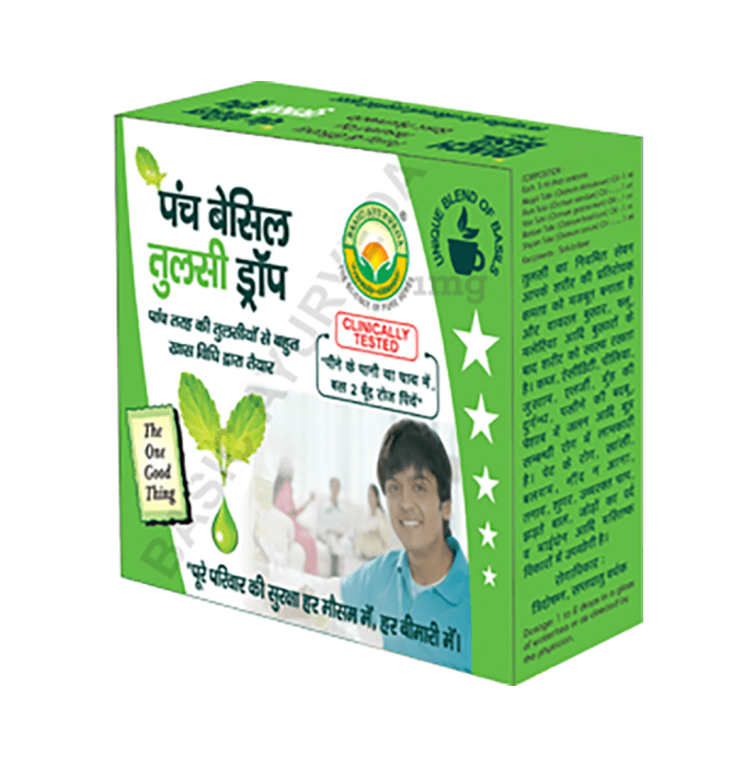 Basic Ayurveda Panch Basil Tulsi Drop