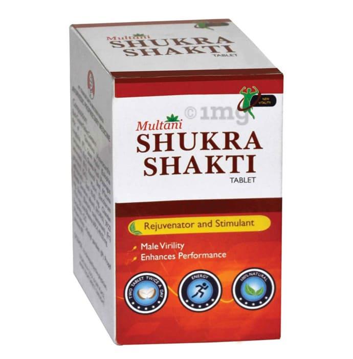 Multani Shukra Shakti Tablet