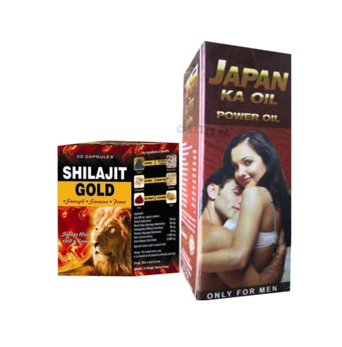 G & G Pharmacy Combo Pack of Shilajit Gold 30 Capsules and Japan Ka Power Oil 15ml