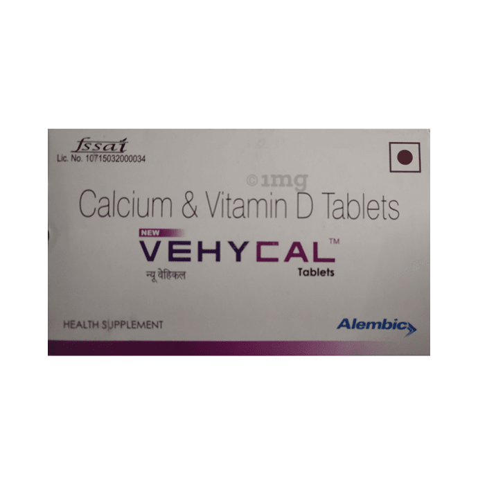New Vehycal Tablet