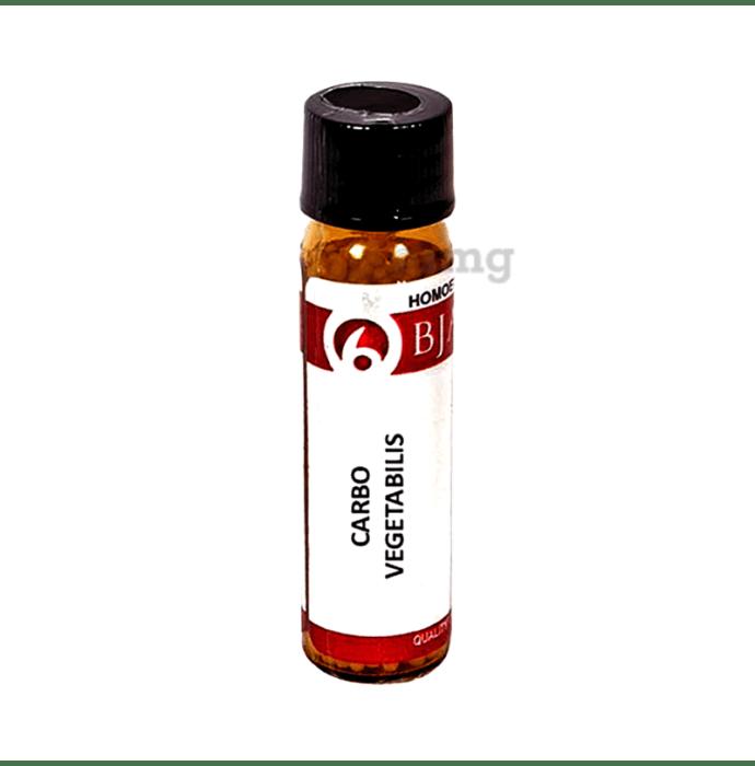 Bjain Carbo Vegetabilis Globules 12 CH