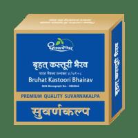 Baidyanath Kasturi Bhairav Ras Br
