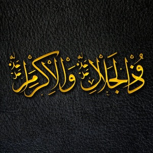 The Lord of Majesty and Generosity - Dhū-l-Jalāli wa-l-ʾikrām - Dhū-l-Jalāli wa-l-ʾikrām