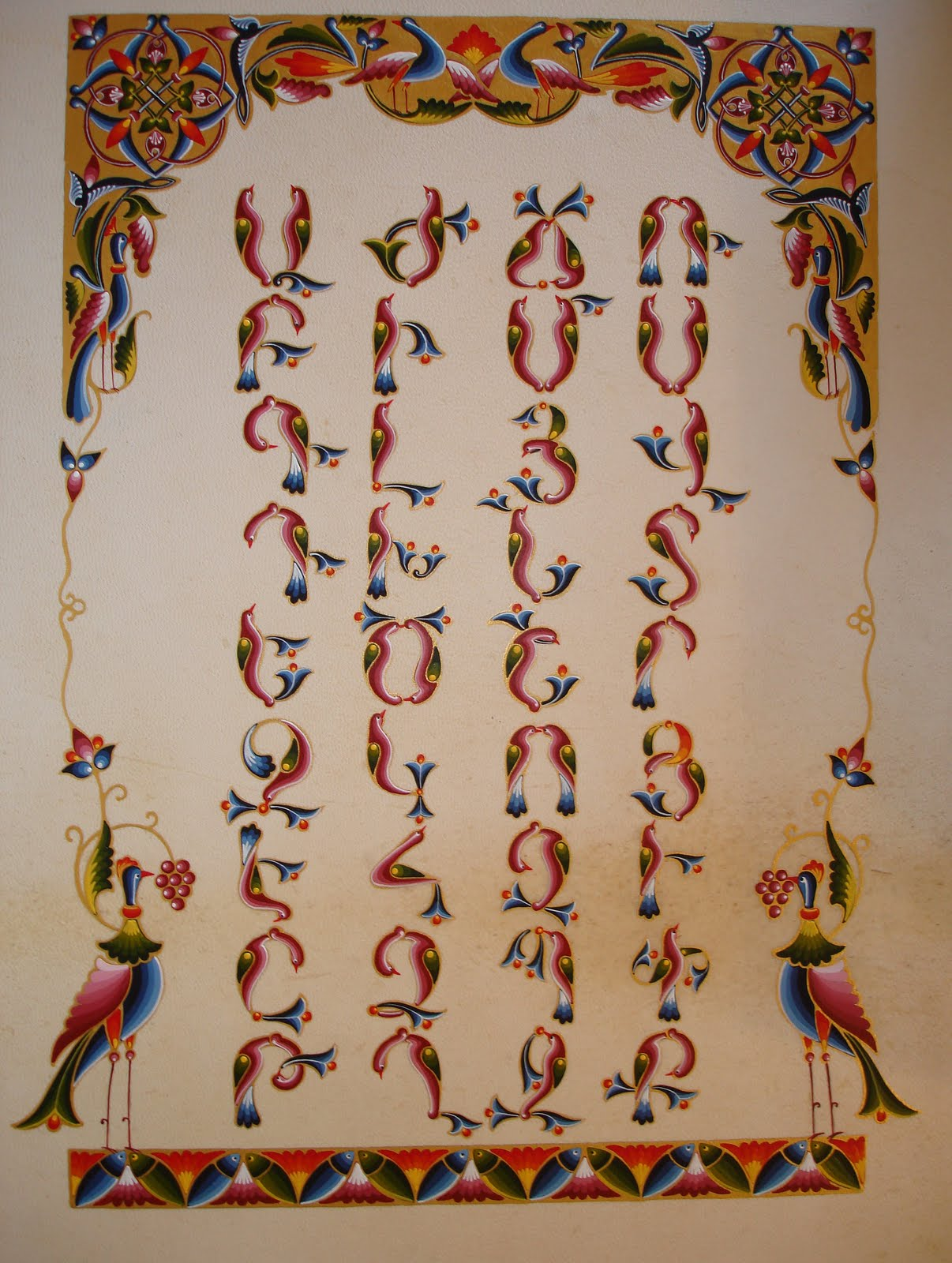 the armenian alphabet