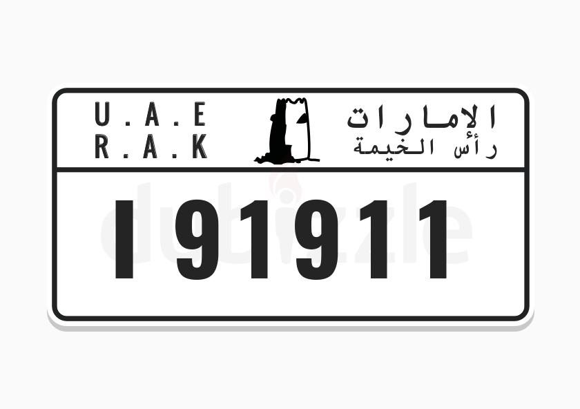 RAK car plate number 91911 - i-0