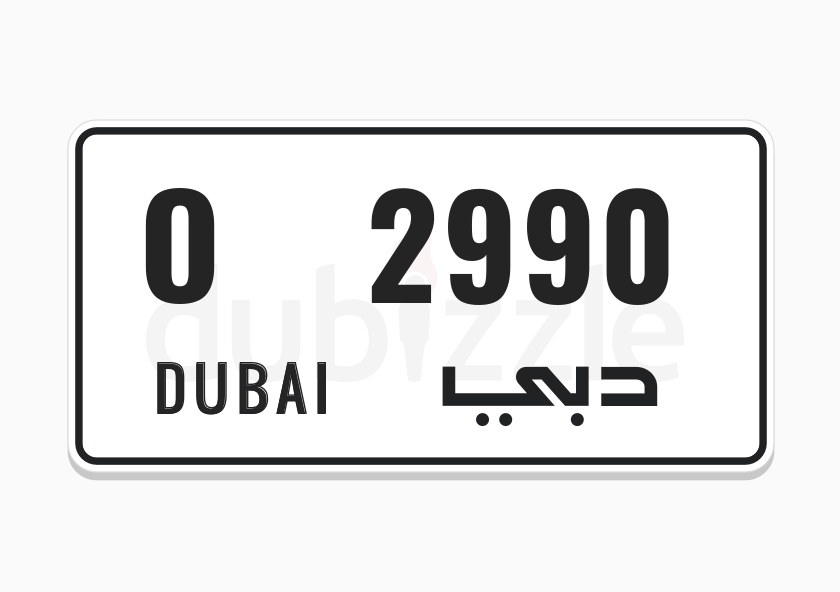 PLATE NUMBER 0-2990