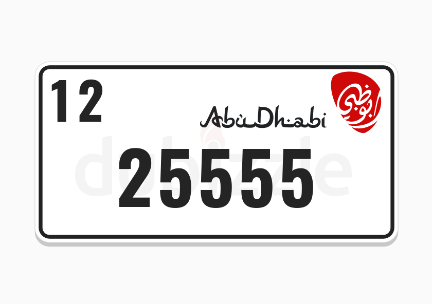 Ad plate number